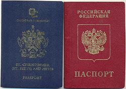 Паспорт Сейнт-Киттс и Невис