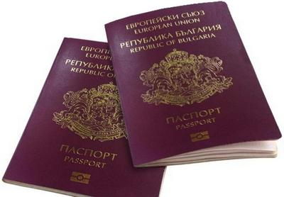 Второе гражданство Болгарии