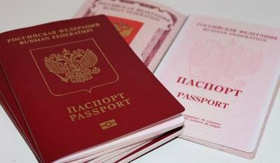 Двойное гражданство у россиян: правила для обладателей, новый закон и трактовка, порядок уведомлений