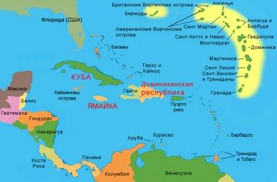 Что изменится на рынке Карибского гражданства